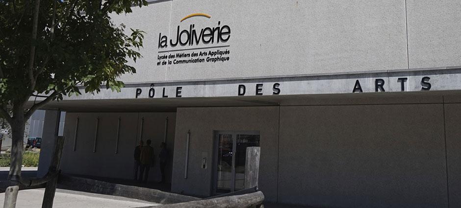 44265 - Nantes - Pôle des Arts Graphiques La Joliverie