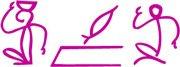 Formations Sanitaires et Sociales - 60000 - Beauvais - Association Audit