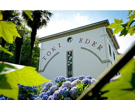 Centre de Soins de Suite - Réadaptation - 64250 - Cambo-les-Bains - Centre Médical Cardio-Respiratoire Toki Eder