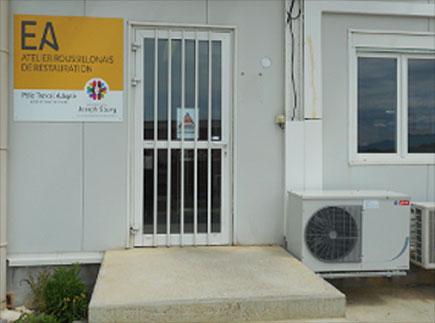 Etablissement et Service d'Aide par le Travail - 66140 - Canet-en-Roussillon - Entreprise Adaptée Atelier Roussillonnais de Restauration (ARR)